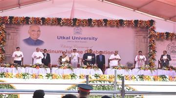 Khabar Odisha:State-Odisha-President-Ramnath-Kovind-Speech-At-Vani-Vihar