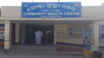 Khabar Odisha:State-Odisha-Protesting-lack-of-doctor-dharna-by-locking-up-Soro-Community-Health-Centre