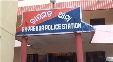 Khabar Odisha:State-Odisha-Rayagada-Murder-Case-5accused-arrest