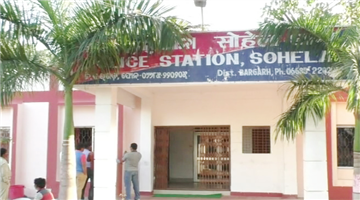 Khabar Odisha:State-Odisha-Sohela-Police-Station-IIC-caught-in-hand-of-vigilance-while-taking-Money