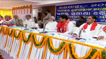 Khabar Odisha:State-Odisha-Special-review-meeting-on-RathYatra-in-Puri