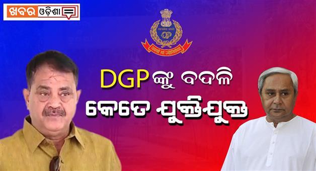 Khabar Odisha:State-Odisha-Tara-targets-Odisha-govt-for-DGPs-Transfer