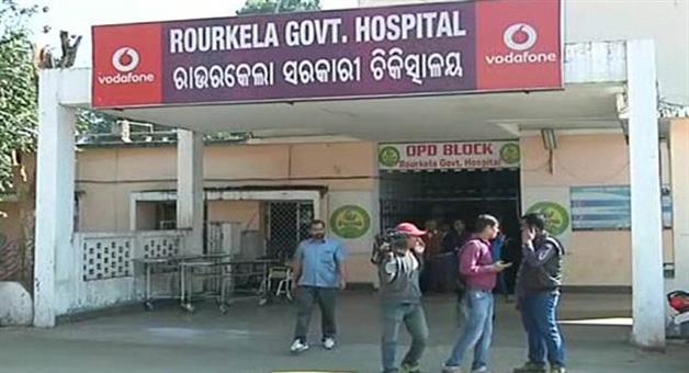 Khabar Odisha:State-Odisha-child-injured-due-to-branded