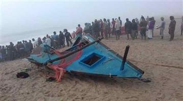 Khabar Odisha:State-Odisha-collision-between-two-boat-in-gopalpur-sea