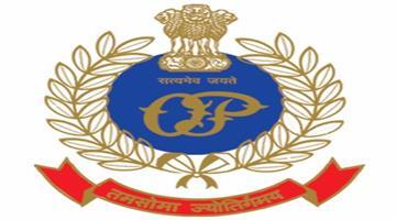 Khabar Odisha:State-Odisha-interstate-police-meet