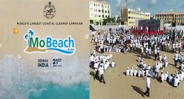 Khabar Odisha:State-Odisha-worlds-largest-clean-up-drive-mobeach--today-at-puri-sea-beach