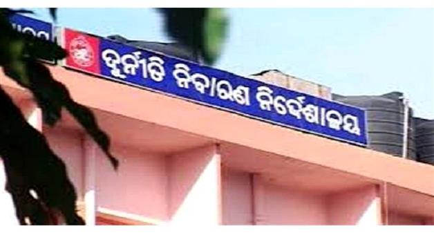 Khabar Odisha:State-Vigilance-raid-on-bargarh-vigilance-superintendent-at-Bargarh-Balangir-Sonepur-Sambalpur-and-Burla