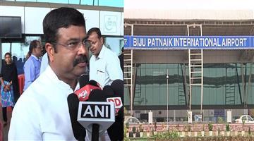 Khabar Odisha:State-odisha-900-crore-budget-3rd-terminal-will-build-in-bhubaneswar-airport