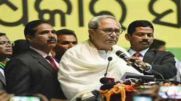 Khabar Odisha:State-odisha-cm-Naveen-Patnaik-make-guide-line-for-bjd-mp