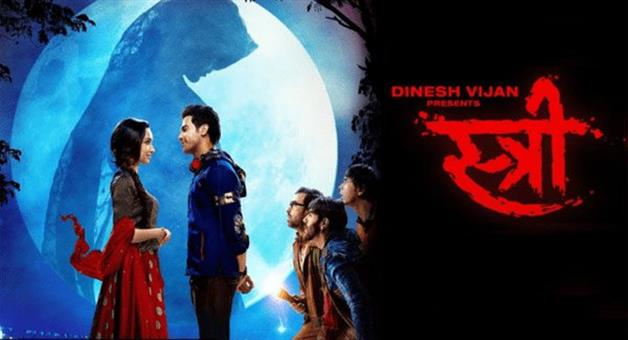 Khabar Odisha:Stree-Film-2-Days-Box-Office-Collection-Breaks-Shraddha-Kapoor-6-Film-Records