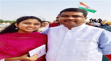 Khabar Odisha:Strong-daughters-of-the-country-and-the-family-can-strengthen-the-future---Union-Minister-Dharmendra-Pradhan