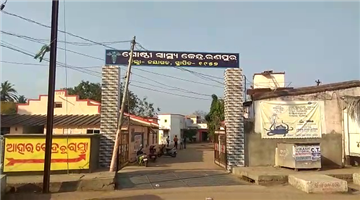 Khabar Odisha:Student-stabbed-to-death-in-Nayagarh