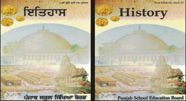 Khabar Odisha:Studied-Gadar-Party-movement-in-American-School