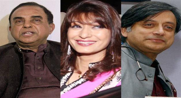Khabar Odisha:Sunanda-Pushkar-Death-Case-Patiala-House-Court-Heard-Peal-Of-Subramanian-Swamy