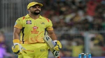 Khabar Odisha:Suresh-Raina-unfollow-Chennai-Super-Kings-his-name-removed-from-player-list