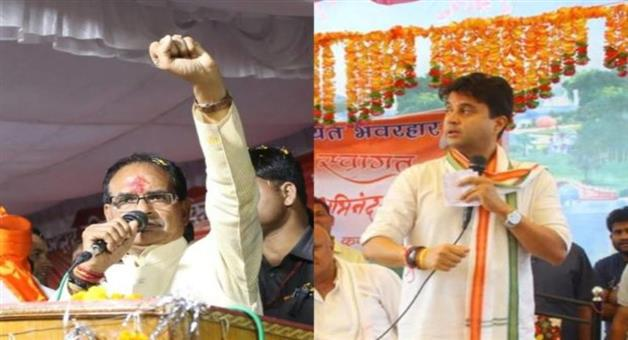 Khabar Odisha:Survey-Shivraj-Chouhan-of-BJP-may-become-CMfourth-time