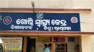 Khabar Odisha:Suspected-schoolboy-dies-in-Raygada