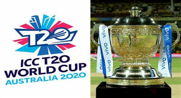 Khabar Odisha:T20-World-Cup-2020-to-be-rescheduled-to-2022-IPL-likely-in-Oct-Nov