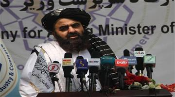 Khabar Odisha:Taliban-urges-US-European-Union-to-lift-sanctions