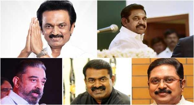 Khabar Odisha:Tamil-Nadu-Election-Results-2021-Initial-trends-show-DMK-racing-ahead