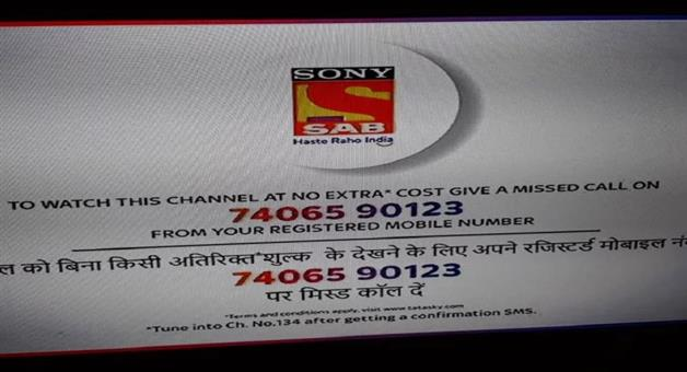 Khabar Odisha:Tata-Sky-to-stop-broadcasting-of-Sony-Pic-and-TV-today