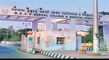 Khabar Odisha:The-Berhampur-MKCG-OPD-service-will-start-from-the-15th-of-this-month