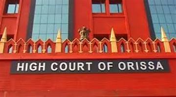 Khabar Odisha:The-Cuttack-Durga-Puja-case-will-be-heard-today