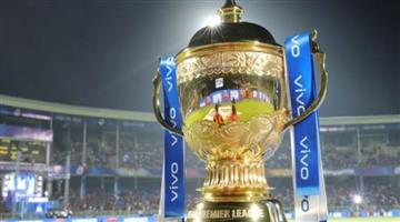 Khabar Odisha:The-IPL-got-the-permission-of-the-central-government-the-tournament-will-be-played-in-the-UAE-from-September-16