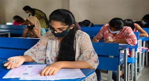 Khabar Odisha:The-JEE-Main-2021-results-have-been-released