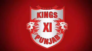 Khabar Odisha:The-Kings-XI-Punjab-team-recorded-a-change-of-captaincy