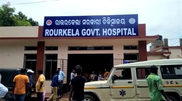 Khabar Odisha:The-OPD-of-Rourkela-Hospital-will-be-closed-from-tomorrow