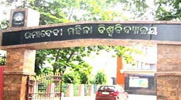 Khabar Odisha:The-PhD-will-start-at-Ramadevi-University-from-the-current-academic-year