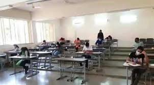 Khabar Odisha:The-Plus-2-Instant-Exam-is-starting-in-the-state-from-today