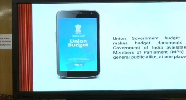 Khabar Odisha:The-Union-Budget-Mobile-App-has-been-launched-by-the-Union-Ministry-of-Finance