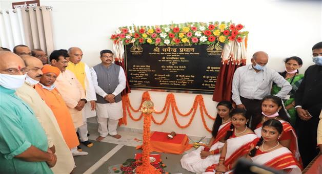 Khabar Odisha:The-Union-Minister-inaugurated-the-newly-constructed-building-of-Kendriya-Vidyalaya-in-Uttar-Pradesh
