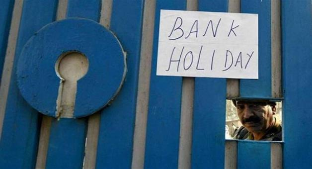 Khabar Odisha:The-bank-will-be-closed-for-15-days-next-monthRBI-releasing-the-holiday-list