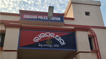 Khabar Odisha:The-brides-body-was-recovered-from-the-house