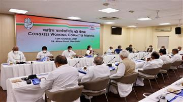 Khabar Odisha:The-congressional-hearing-about-that-were-exactly-where-the-congressional-hearing-about-that-were-coming-from