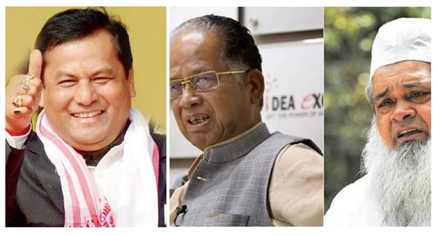 Khabar Odisha:The-countdown-began-in-front-of-the-BJP-in-Assam