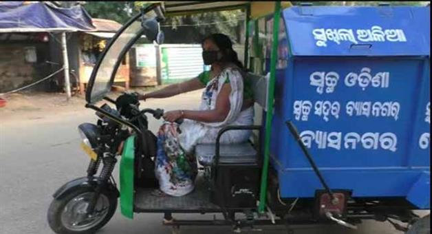 Khabar Odisha:The-exemplary-effort-to-clean-up-the-city-and-empower-women