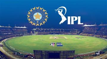 Khabar Odisha:The-final-meeting-of-the-IPL-Steering-Committee-will-be-held-today