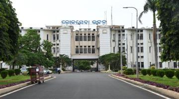 Khabar Odisha:The-lokaseba-bhawan-building-was-closed-for-the-public