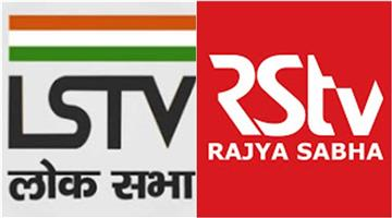 Khabar Odisha:The-merger-of-Lok-Sabha-TV-and-Rajya-Sabha-TV-will-begin-with-sansad-TV