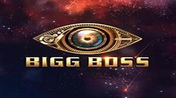 Khabar Odisha:The-much-hyped-television-show-Bigg-Boss-will-launch-a-month-later-this-year