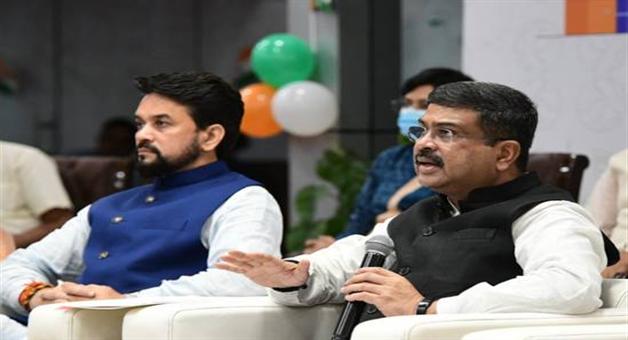 Khabar Odisha:The-new-education-policy-focuses-on-sports-integrated-education---Union-Education-Minister-Dharmendra-Pradhan