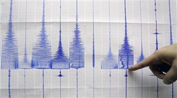 Khabar Odisha:The-quake-shook-Arunachal-Pradesh