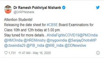 Khabar Odisha:The-rest-of-the-CBSE-exam-dates-will-be-released-today-at-5-pm
