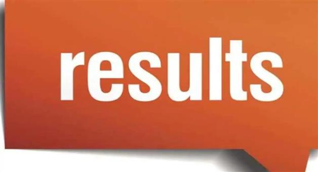 Khabar Odisha:The-results-of-this-years-NEET-entrance-exam-will-be-released-today