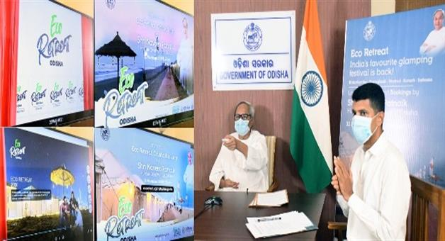Khabar Odisha:The-second-edition-of-Eco-Retreat-has-started-the-Chief-Minister-inaugurated-the-video-conference