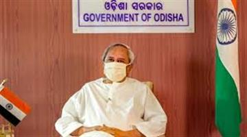 Khabar Odisha:The-state-cabinet-chaired-by-the-chief-minister-is-expected-to-announce-18-proposals